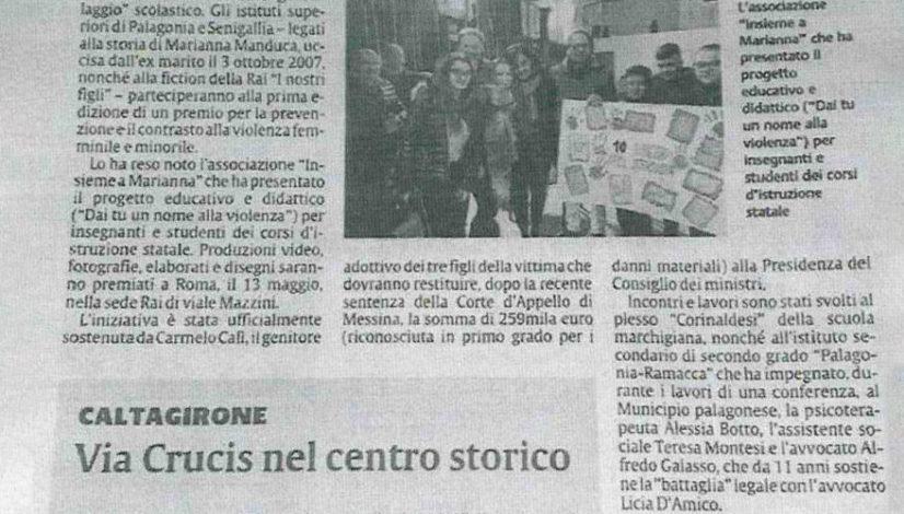 13-maggio-2019---Sala-degli-Arazzi,-presso-la-Rai-in-Roma,-premiazione-del-concorso-Dai-tu-un-nome-alla-violenza