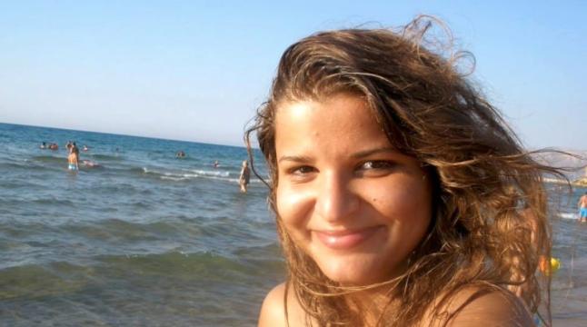 Femminicidio Ana Maria